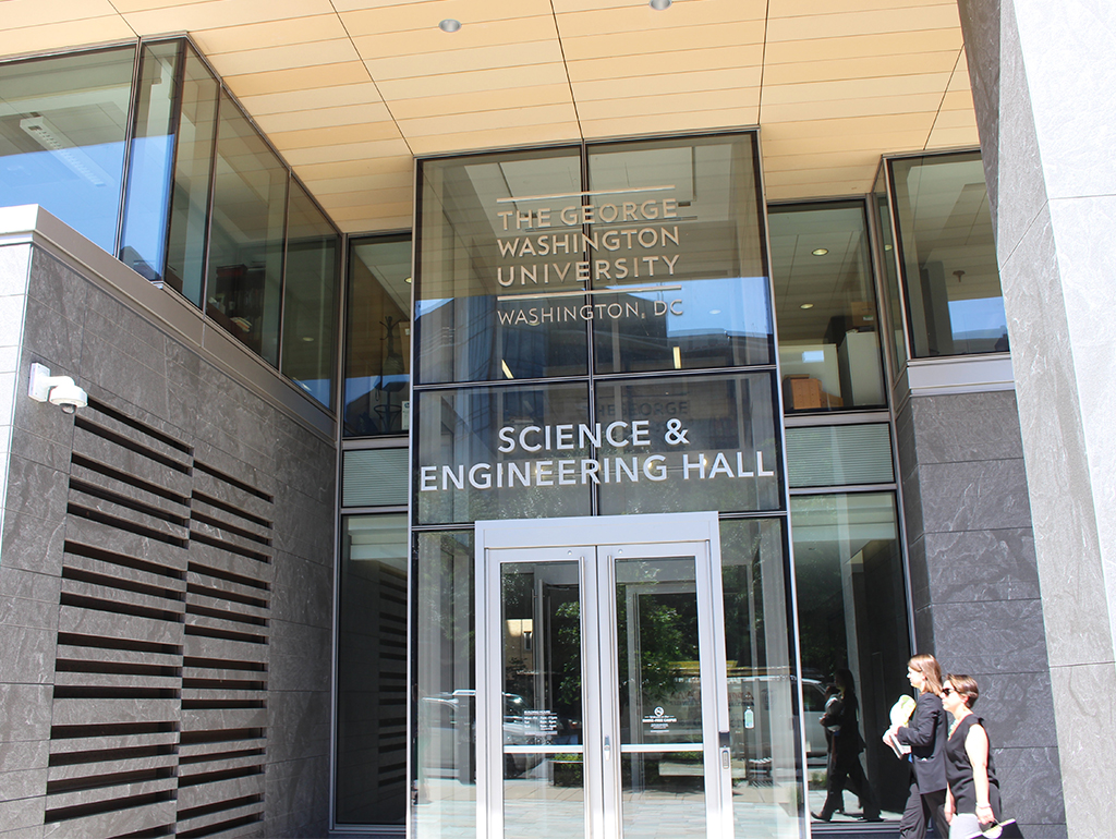 Entrance to Science and Engineering Hall