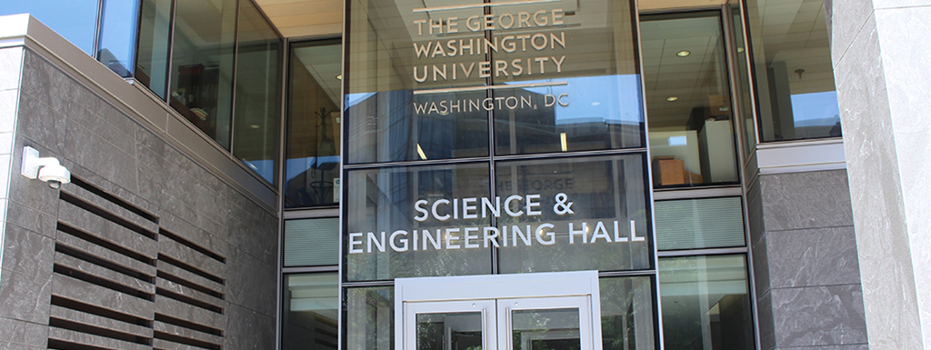 Entrance to the Science and Engineering Hall