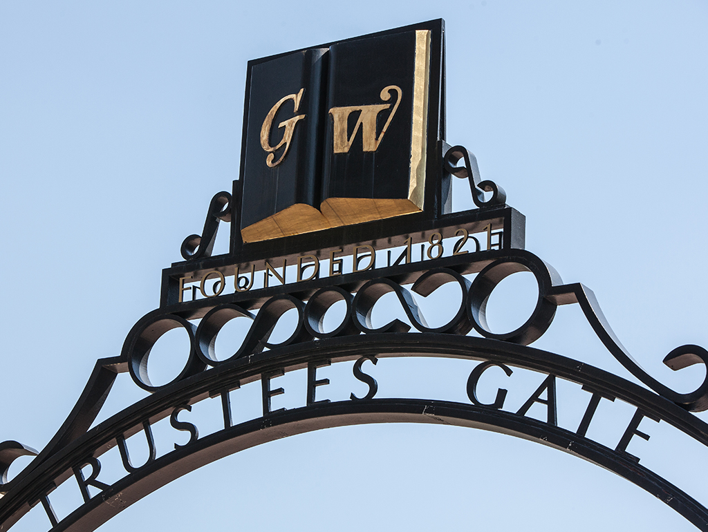 Trustees Gate on GW campus